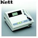 Kett(ケット科学) SP-1D3 米麦水分計 【在庫有り】【あす楽】