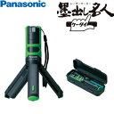 パナソニック 墨出し名人 BTL1100G(グリーン) 壁十文字 レーザー墨出し器【在庫有り】【あす楽】