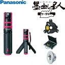 パナソニック 墨出し名人 BTL1101P(ピンク) 壁十文字 レーザー墨出し器(回転台セット)【在庫有り】【あす楽】