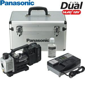 パナソニック 充電式真空ポンプセット 18V/5.0Ah EZ46A3LJ1G-B(黒) (電池1個・充電器・ケース付)【在庫有り】【あす楽】