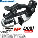 パナソニック 充電バンドソー 14.4V/18V兼用 EZ45A5X-B(黒) 本体のみ(電池・充電...