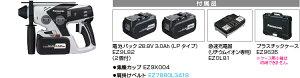�ѥʥ��˥å����ťϥ�ޡ��ɥ��28.8V/3.0AhEZ7880LP2S-B(��)(����2�ġ����Ŵ��������)�ں߸�ͭ���