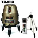 タジマ レーザー墨出し器 GT2BZ-ISET 受光器・三脚付セット【在庫有り】【あす楽】