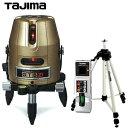 タジマ レーザー墨出し器 GT5Z-ISET 受光器・三脚付セット【在庫有り】【あす楽】
