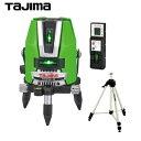 TAJIMA(タジマ) グリーンレーザー墨出し器 ゼロジーKYセット ZEROG-KYSET 受光器・三脚付