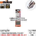 ユニカ(unika) 充電インパクトドライバービット DP3-RJ34 『入数:3本』 有効長:45mm 刃先径:3.4mm