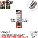 ユニカ(unika) 充電インパクトドライバービット DPRJ-3A 『3種類セット』 刃先径:3.5・4.8・6.4mm