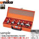 ユニカ(unika) 超硬ホールソー メタコア TOOLBOXセット TB-04 設備工事用 22・28・30・32・38・50mm
