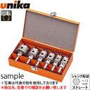 ユニカ(unika) 超硬ホールソー メタコアトリプル TOOLBOXセット TB-32 設備工事用 25・28・30・32・38・50mm