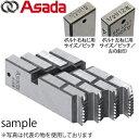 アサダ(Asada) ボルトねじ用チェーザ メートル右 ステンレス棒用(ハイス) M27 18531