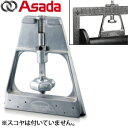 アサダ(Asada) フランジスケア PZ429