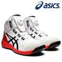 アシックス 安全靴 ウィンジョブ CP304 Boa 1271A030-100 カラー:ホワイト×ブラック 安全靴【在庫有り】【あす楽】