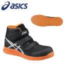 アシックス(asics) 安全靴 ウィンジョブ CP601 G-TX FCP601-9093 カラー:ブラ