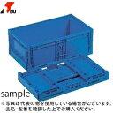 岐阜プラスチック工業 折りたたみコンテナー RS-BB19 DB:ダークブルー [個人宅配送不可]