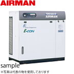 北越工業(AIRMAN/エアマン) スクリュコンプレッサ SAS75UD-68(E・CON仕様/60Hz/ドライヤ付)