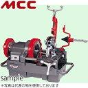 MCCコーポレーション パイプマシンネジプロ80【PM】 自動ダイヘッド仕様 PMNG080 切断能力:8A〜80A(1/4 B〜3B)