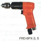 不二空機 小型ドリル 品番FRD-6PX-3