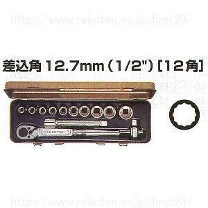 ロブテックス レンチ ソケットレンチセット 品番1210A