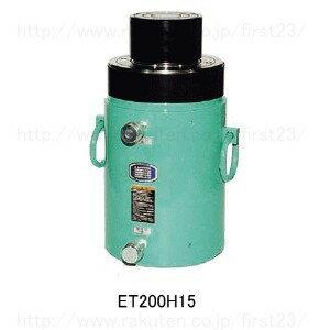 大阪ジャッキ製作所 油圧ジャッキ パワージャッキEシリーズ E形(油圧戻り)品番ET1000H100