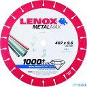 ■LENOX メタルマックス 405MM〔品番:200503...