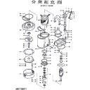 ■ツルミ オイルリング〔品番:801-03012710-9〕[TR-1523608]