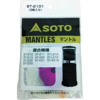 ■新富士 マントル(3枚入り)〔品番:ST-2101〕[TR-4182669]の画像