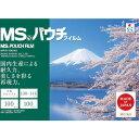 ■MS パウチフィルム MP10-100146 100枚入〔品番:MP10-100146〕[TR-4314875]