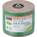 ■TRUSCO PEグリーンロープ 3つ打 線径3mmX長さ50m〔品番:R-350PEG〕[TR-5112982]