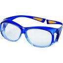 ■ミドリ安全 二眼型 保護メガネ(小型タイプ)〔品番:MP-953BL〕 TR-8111390