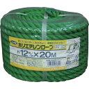 ■ユタカメイク ロープ PEカラーロープ万能パック 12Φ×20m グリーン〔品番:PE1220-GN〕[TR-8280861]
