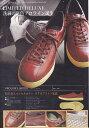 デラックスウエア DELUXEWARE PROLINE LIMITED スニーカー レザー プロラインリミテッド 靴 限定
