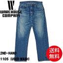 ウエアハウス WAREHOUSE デニム Lot 1105 2ND-HAND (USED WASH) 加工ジーンズ ユーズドウォッシュ ストレート