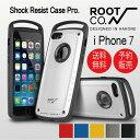 iPhone7専用 ROOT CO. ルートコー スマホケース iPhoneケース mil規格 Shock Resist Case Pro. for iPhone 7