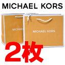 マイケルコース MK MICHAEL KORS 紙袋 2枚セット ショッピングバッグ ギフトセット ラッピング袋 ギフトバッグ 20160303【ブランド 新…