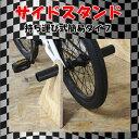 【キッズBMX】ARESBIKES アーレスバイク STN フラットランド 16インチ オレンジ【完全組立】プレゼント包装用カバー、簡易スタンド付き
