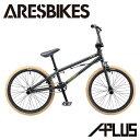 2020年モデル BMX ARESBIKES アーレスバイク APLUS アプラス フラットランド 20インチ マットブラック【完全組立】