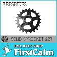 【BMXパーツ】ARESBIKES アーレスバイク SOLID SPROCKET 22T フラットランド