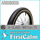 【BMXパーツ】ARESBIKES アーレスバイク A-CLASS TIRE 16x1.75 110psi SKN