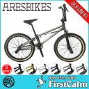 【完全組立送料無料】【BMX】ARESBIKES/アーレスバイクス APLUS-EX フラットランド【送料無料】ブラック・ゴールド・ネイビー・ホワイト・グレー・ロー