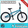 【完全組立発送・大特価】【BMX】ARESBIKES/アーレスバイクス APLUS-2 フラットランド【送料無料】ターコイズ