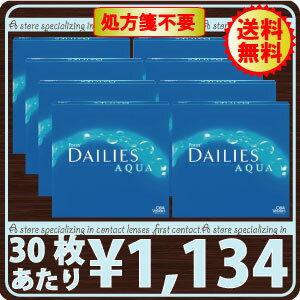 (後払OK)【処方箋不要】デイリーズアクア【90...の商品画像