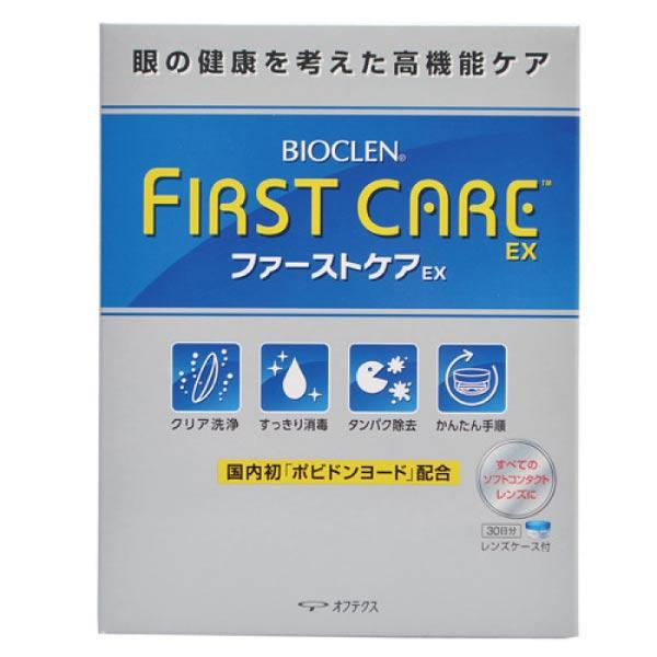 バイオクレンファーストケアEX【30日分】×1箱【オフテクス】