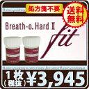 【送料無料】東レ ブレスオーハード2【フィット】×2枚 【O2】【ハードコンタクトレ