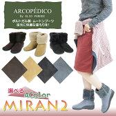 【40%OFF!】ARCOPEDICO アルコペディコ MILAN2 ミラン2 ムートンブーツ ムートン ブーツ レディース