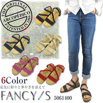 モデルサルーテラインレディースセール in the summer latest 3011 ARCOPEDICO アルコペディコ KIRYA (kill shop) sandals 2013