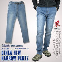 GRAMICCI����ߥ�GMP-15F002/16S010DENIMNEWNARROWPANTS�ǥ˥�˥塼�ʥ?�ѥ��