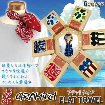 【20%OFF!】GRAMICCI グラミチ GAC-16S502 FLAT TOWEL フラットタオル タオル