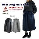 【NEW】GRAMICCI グラミチ GLSK-17F023 WOOL LONG FLARE SKIRT ウール ロング フレア スカート