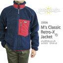 【NEW】patagonia パタゴニア 23056 Men's Classic Retro-x Jacket メンズ クラッシック レトロx ジャケット フリース