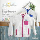 【NEW】patagonia パタゴニア 61025 Baby Retro-x Jacket ベビー レトロx ジャケット フリース キッズ